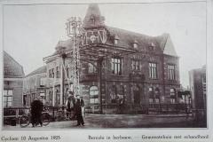 BerkelRaadhuisOphaalbrug19250810